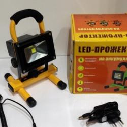Аккумуляторный LED-прожектор LED-10-1